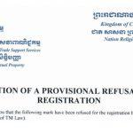 """""""DEGREE"""": Phản đối thành công Thông báo của Cục SHTT Cam-pu-chia dự định từ chối đơn đăng ký nhãn hiệu"""